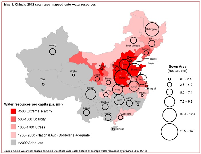 china southern area to the north h2o pass event study