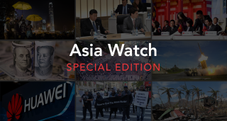 Asia Watch Special Edition Display Image