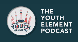 The Youth Element Podcast